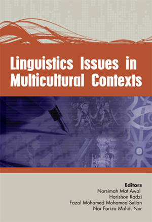Linguistics Issues in Multicultural Contexts
