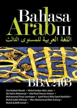 Cover Arab final1(outline)