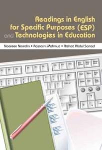 Cover English (ESP)3 pruf