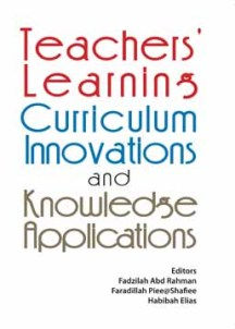Cover Teachers Learning1