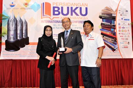 Anugerah Buku Perdana 2014
